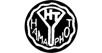 The Hamaphot logo until 1949, with a powder flash unit as its symbol